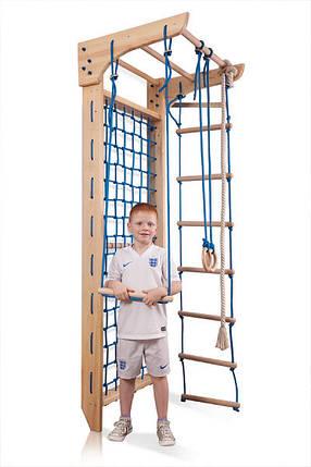 Шведская стенка деревянная Kinder 8 - 220, фото 2