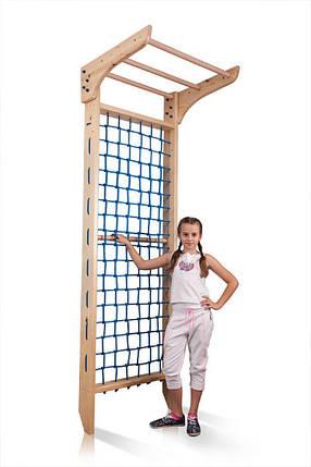 Шведская стенка деревянная Kinder 7 - 240, фото 2