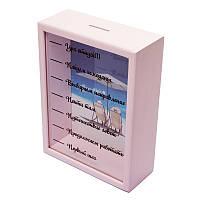 Копилка для бумажных денег Ура отпуск! BST 710034 15х20 см. розовая