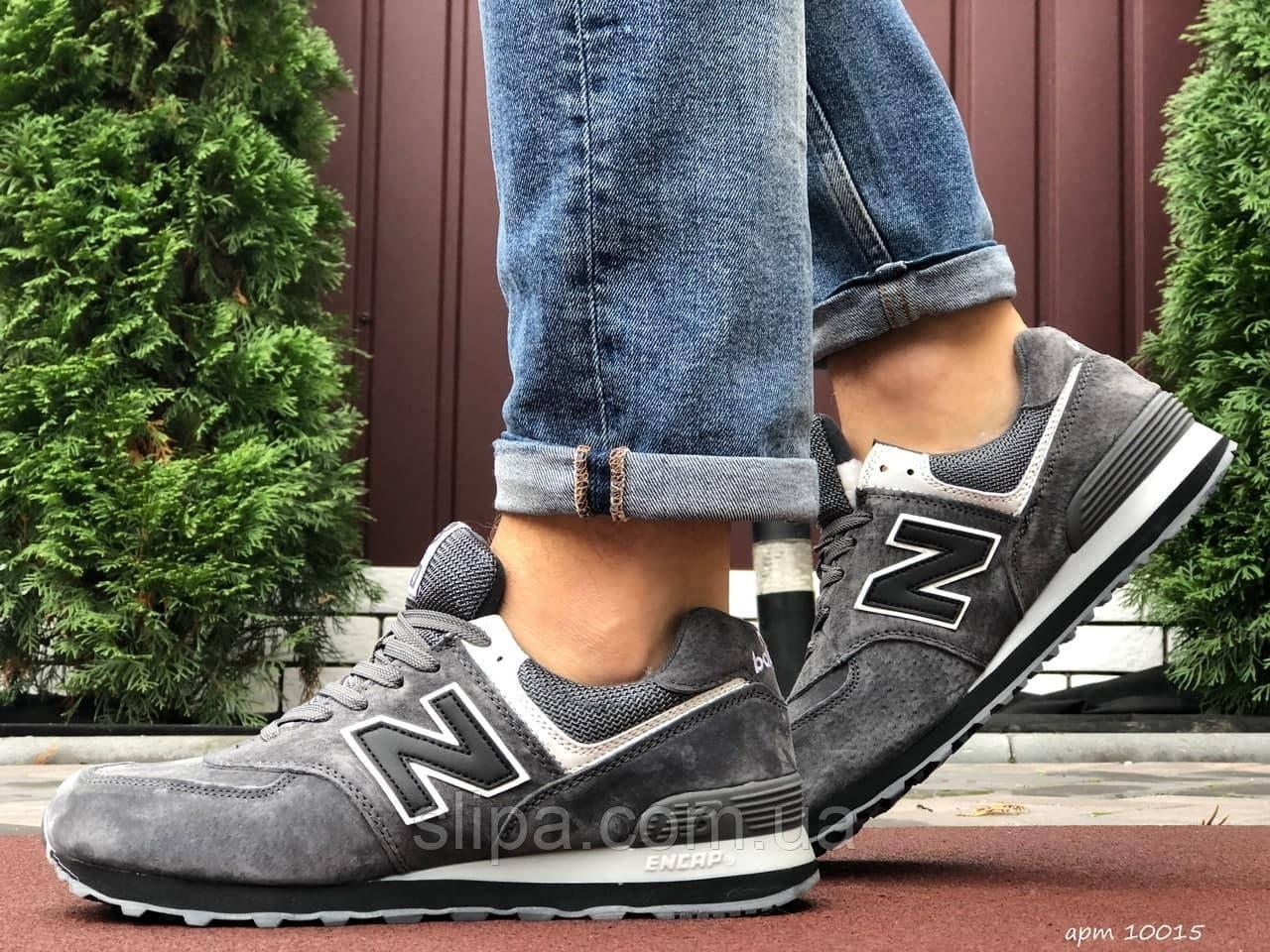Чоловічі зимові замшеві кросівки New Balance 574 сірі з чорним