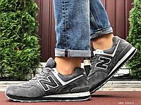 Чоловічі зимові замшеві кросівки New Balance 574 сірі з чорним, фото 1