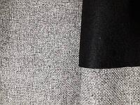 Лоскут мебельной рогожки 140*40