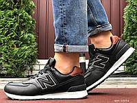 Мужские зимние кожаные кроссовки New Balance 574 чёрные на белой подошве, фото 1