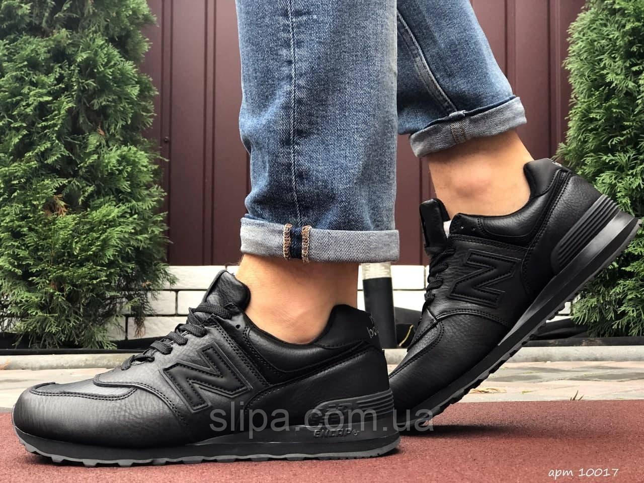 Мужские зимние кожаные кроссовки New Balance 574 чёрные