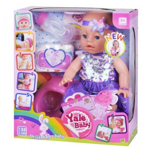 "Пупс ""Yale baby"" в сиреневом платьице Yale Toys (YL1953C)"