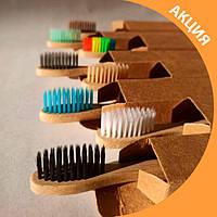 Бамбуковые зубные щетки (набор 10 шт)