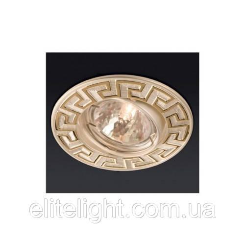 Встраиваемый светильник Smarter 70097 ELC329