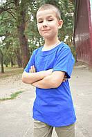 Футболка детская синяя электрик на мальчика