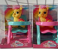 Детская игрушка Мини пони с аксессуарами 40-31-10см 5300ВТ