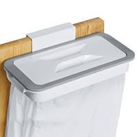 Держатель для мусорных пакетов Attach-A-Trash до 5 кг