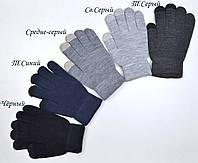 Перчатки для мальчика  сенсорные
