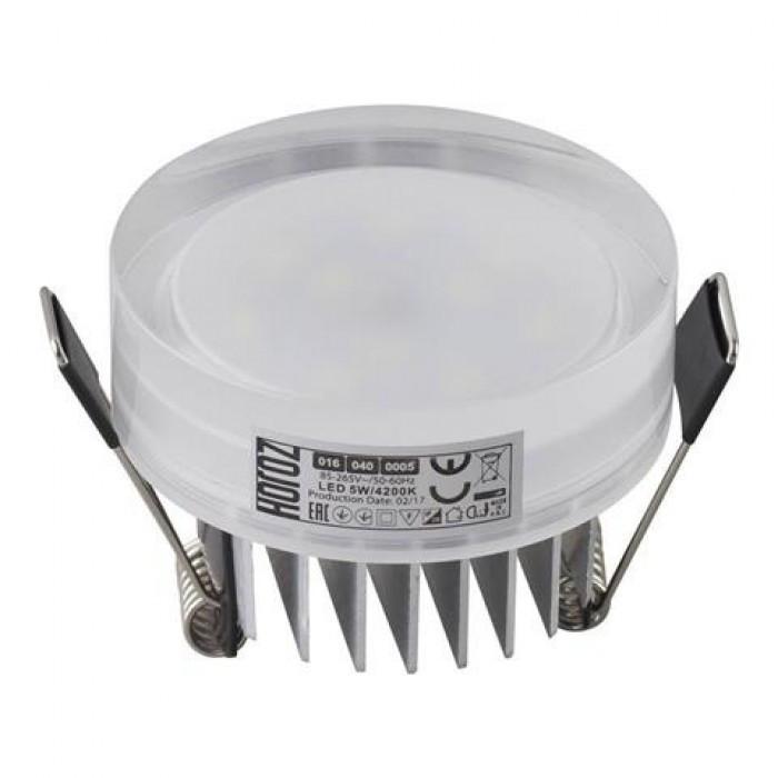 Встраиваемый led светильник круг 7W Valeria-7 Horoz Electric