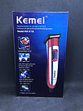 Сетевой триммер Kemei KM-511B, фото 3