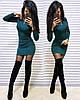 Коротке плаття обтягуючі в смужку з люрексом трикотаж, фото 3