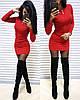Платье короткое обтягивающее в полоску с люрексом трикотаж, фото 4