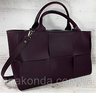 723 Натуральная кожа Женская сумка кожаная баклажан формат А4 плетеная Сумка из натуральной кожи фиолетовая