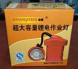 Фонарь шахтёрский (коногонка) Shanxing SX-0018, фото 9