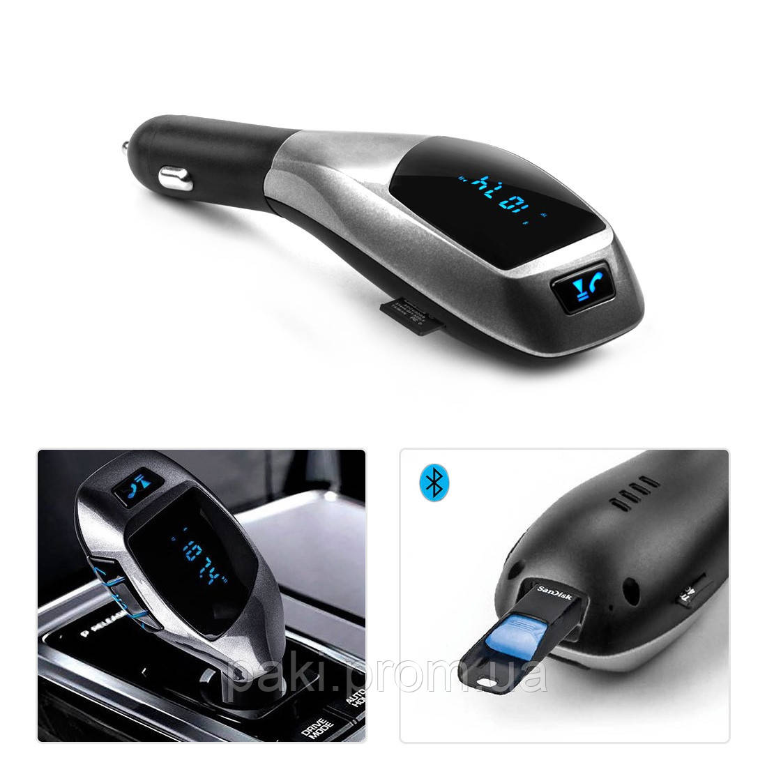 FM Модулятор Car Bluetooth Charger X5