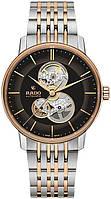 Часы наручные мужские RADO COUPOLE CLASSIC OPEN HEART AUTOMATIC 01.734.3894.4.316/R22894163 с автоподзаводом