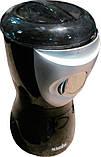 Кофемолка MAGIO МG-201 150Вт, 70 гр., фото 2