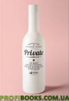 Private labels.Новые конкуренты традиционных брендов