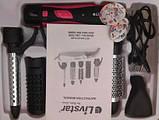 Набор для укладки волос LIVSTAR LSU-1530, фото 3