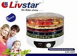 Электрическая сушилка для фруктов, овощей Livstar LSU-1425, фото 2