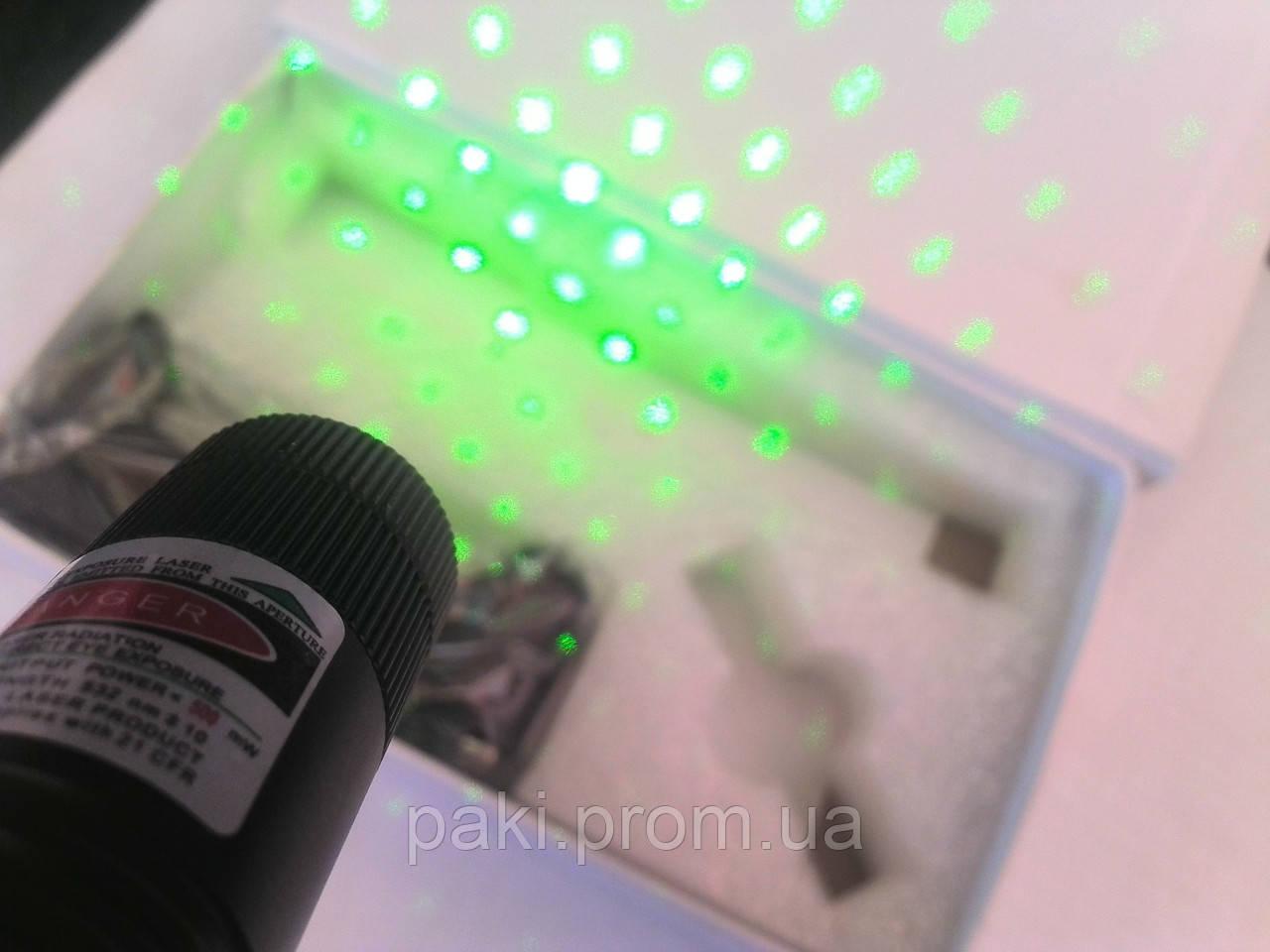 Лазерная указка Green Laser Pointer 303