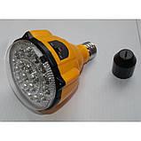 Аварийная лампа SL-888 (22 led) +пульт управления, фото 4