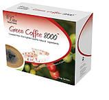 Зеленый кофе для похудения, фото 2