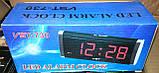Часы сетевые VST-730 LED (зеленые), фото 7