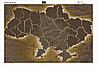 """Набор алмазной вышивки (мозаики) """"Карта Украины"""", фото 3"""