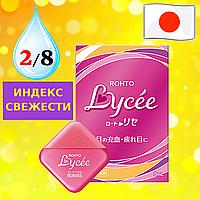 [Оригинал] Rohto Lycee женские японские капли для глаз вязкие увлажняющие от усталости освежающие