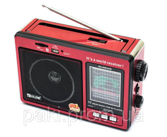 Радиоприемник GOLON RX-9977UAR, MP3, USB