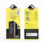 Зарядное устройство Remax RU-U1, фото 4