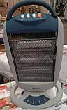 Тепловентилятор (обогреватель) инфракрасный галогенный Domotec DT-1606 1200W, фото 2