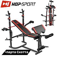 Скамья тренировочная Hop-Sport HS-1065HB с партой Скотта