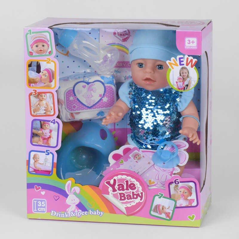 "Пупс ""Yale baby"" Yale Toys (YL1953I)с аксессуарами"