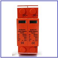 DC SUP2-PV 2P 1000V 40KA ограничитель перенапряжения (УЗИП)
