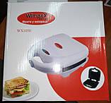 Бутербродница гриль (сэндвичница) WimpeX WX-1050, фото 9