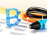 3D ручка  PEN-2 с LCD-дисплеем + Пластик!, фото 3