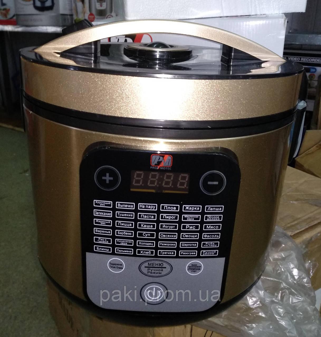 Мультиварка + фритюрниця Promotec PM522 (36 програм, 5 л) 900W