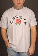 Світло-сіра футболка Юність з трояндою, фото 1