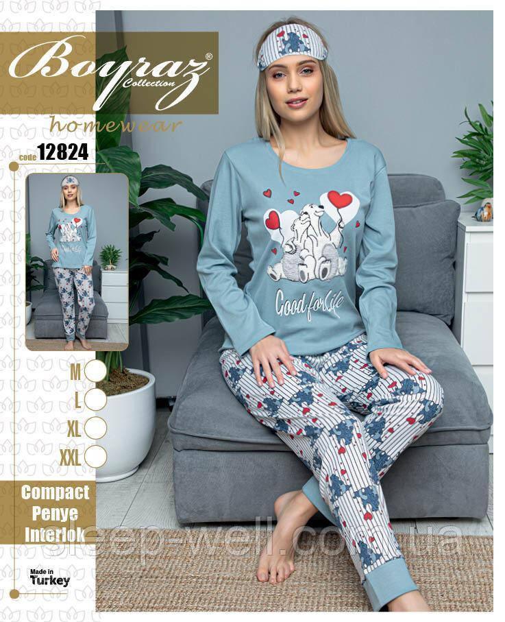 Пижама с длинными штанами,BOYRAS
