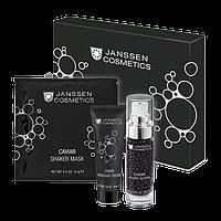 Интенсивно-омолаживающая процедура Janssen Caviar Luxery Treatment