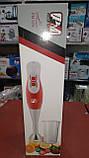 Погружной блендер Promotec PM 576 (300W), фото 2