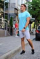 Летний мужской комплект - бирюзовая футболка и серые шорты