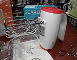 Миксер ручной Scarlett SC-HM40S06 (5 скоростей, 2 насадки) 500W, фото 3