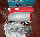 Миксер ручной Scarlett SC-HM40S06 (5 скоростей, 2 насадки) 500W, фото 5