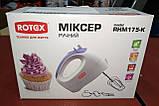 Міксер ручний ROTEX RHM175-K (5 швидкостей, 2 насадки, турбо) 175W, фото 2
